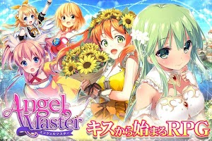 Screenshot of エンジェルマスター【美少女育成萌えゲーム!】