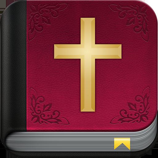 Amplify Bible 書籍 App LOGO-硬是要APP
