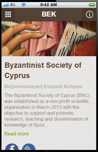 Byzantinist Society of Cyprus