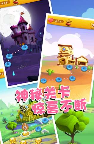 android Pets Crush Screenshot 16