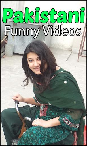 Pakistani Funny Video Clips