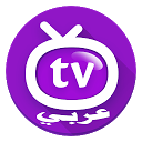 تلفاز عربي TV Arabe 2019 1.0.1 APK Download