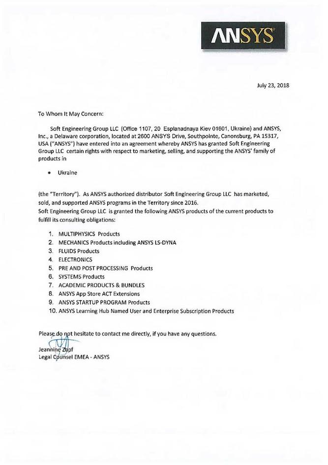 ANSYS - Сертификаты Софт Инжиниринг Групп