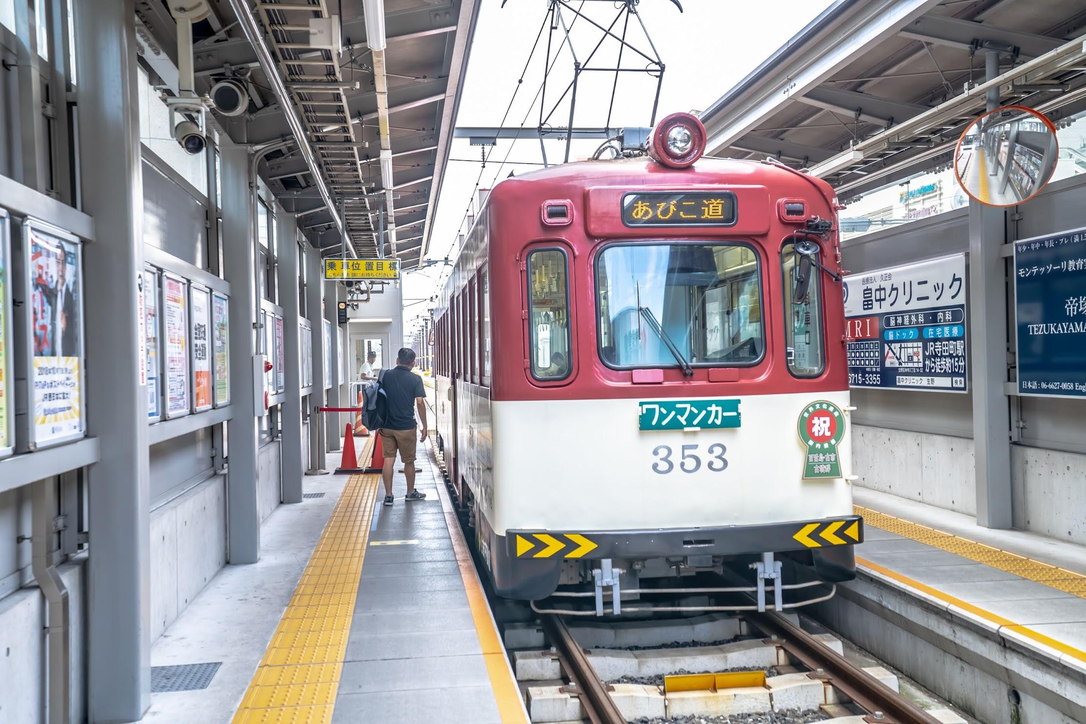 阪堺電車 天王寺