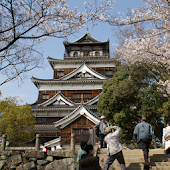 Japan:Hiroshima Castle(JP148)