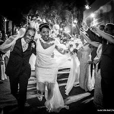 Wedding photographer Lucia Villa real (LuciaVillaReal). Photo of 28.10.2017
