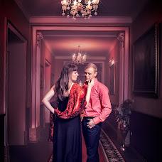 Wedding photographer Andrey Kirillov (andreykirillov). Photo of 04.12.2015