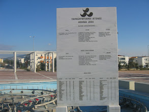 Photo: The Athens Olympic Village - Commemorative 2004 - Παραολυμπιακοί 2004