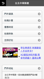 錢櫃KTV screenshot 6