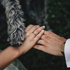Wedding photographer Zsolt Sari (zsoltsari). Photo of 09.09.2017