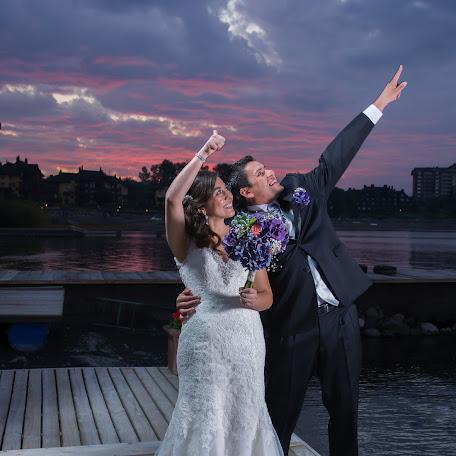 Fotógrafo de bodas Cesar Vega Arce (photoeventos). Foto del 16.06.2016