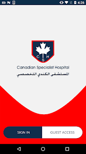 Canadian Specialist Hospital- screenshot thumbnail