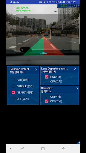 Advanced Driver Assistance Systems(ADAS)- Ringo 1.2.2 screenshots 2