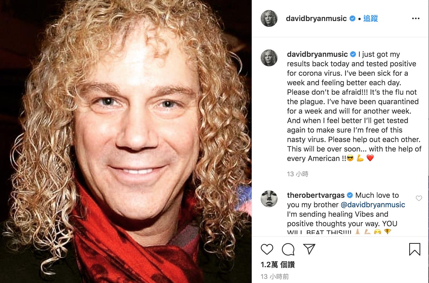 邦喬飛 ( Bon Jovi )鍵盤手 大衛布萊恩 David Bryan  武漢肺炎 確診!