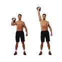 Упражнения с гирей. Советы icon