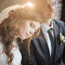 Wedding photographer Natalya Myndro (Myndro). Photo of 19.05.2017
