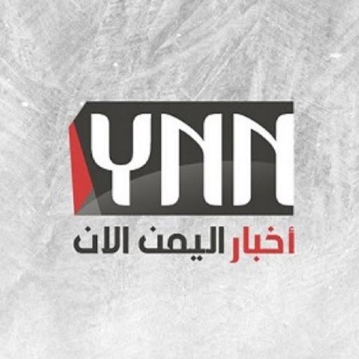 8794d873b Google News - اخبار اليمن الان - اخبار اليمن الان