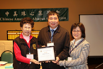 Photo: 廖正輝老師(加拿大)