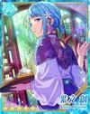 (ジャスミンティー)紫之 創 才能開花