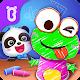 Little Panda Green Inventor (game)