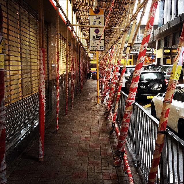 Hong Kong, Sidewalk, Scaffolding,  香港, 人行道, 竹棚