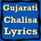 Gujarati Chalisa LYRICS icon
