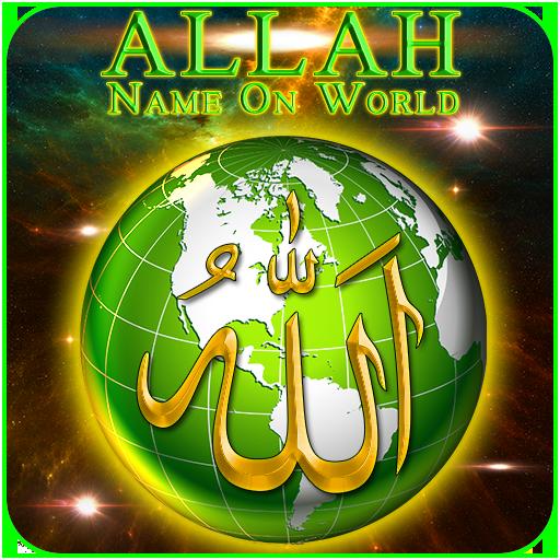 Allah Name on Globe Theme