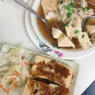 財記港式臭豆腐