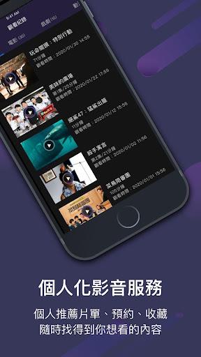 friDay影音 screenshot 5