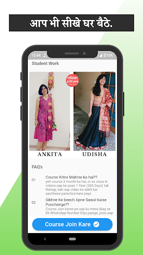 Radhika Tutorials screenshot 4