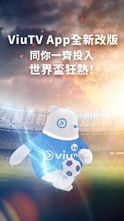 ViuTV - Apps on Google Play