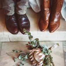 Wedding photographer Vladimir Marsh (grillmarsh). Photo of 30.11.2015