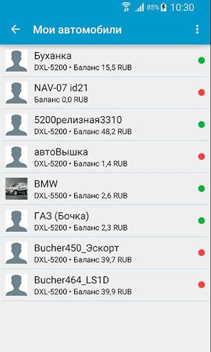 Pandora Online  screenshots 6