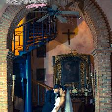 Wedding photographer Wilmer Rojas (WilmerRojas). Photo of 26.04.2016