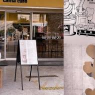 cama 現烘咖啡專門店