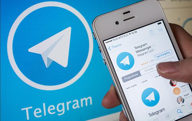 что дают просмотры телеграмм