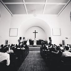 Wedding photographer Anna Berdnik (berdnik). Photo of 04.08.2014