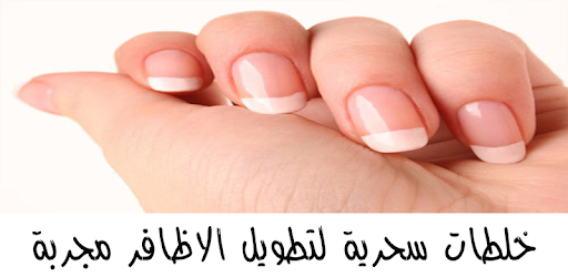 The best application to prolong and strengthen nails without Net with a set of recipes tried and fast