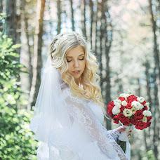 Wedding photographer Darya Isakova (Dariaisak). Photo of 29.01.2018