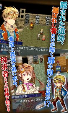 RPG エンシェントハンターのおすすめ画像2