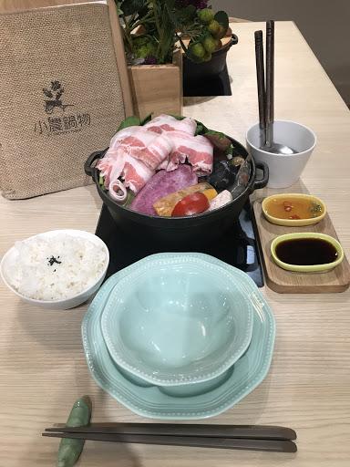 有超值的商業午餐,豬、牛兩種可選擇👍🏿 主食跟套餐一樣有三種可以選擇!!
