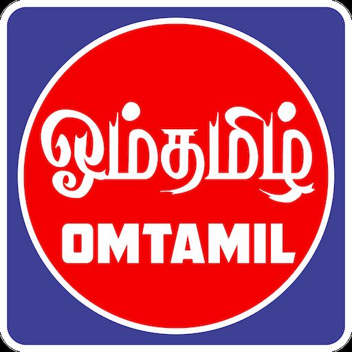 OMTAMIL avatar image