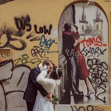 Wedding photographer Elena Sviridova (ElenaSviridova). Photo of 10.05.2018