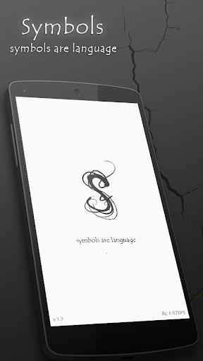 Symbols | Tattoo meanings screenshot