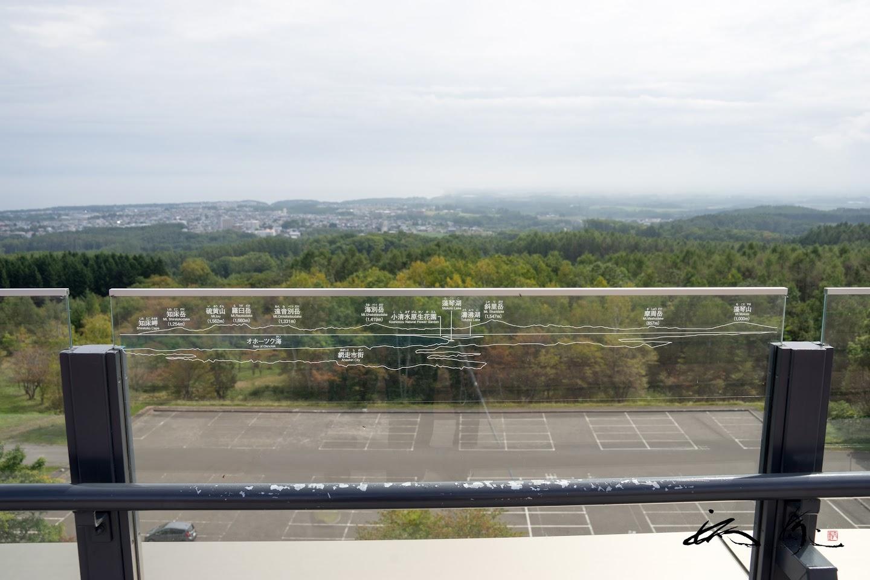 展望台から知床連山を望む景