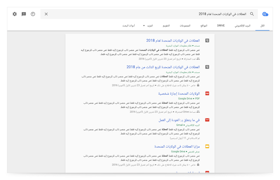 عرض متصفِّح Cloud search