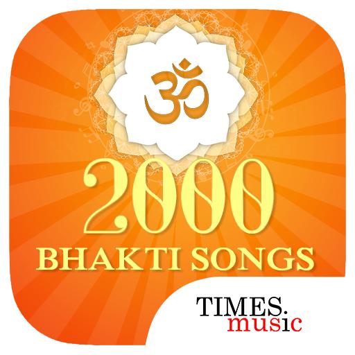 2000 Bhakti Songs