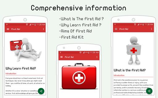 免費下載醫療APP|First Aid app開箱文|APP開箱王