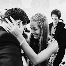 Wedding photographer Kira Nevskaya (dewberry). Photo of 08.07.2015