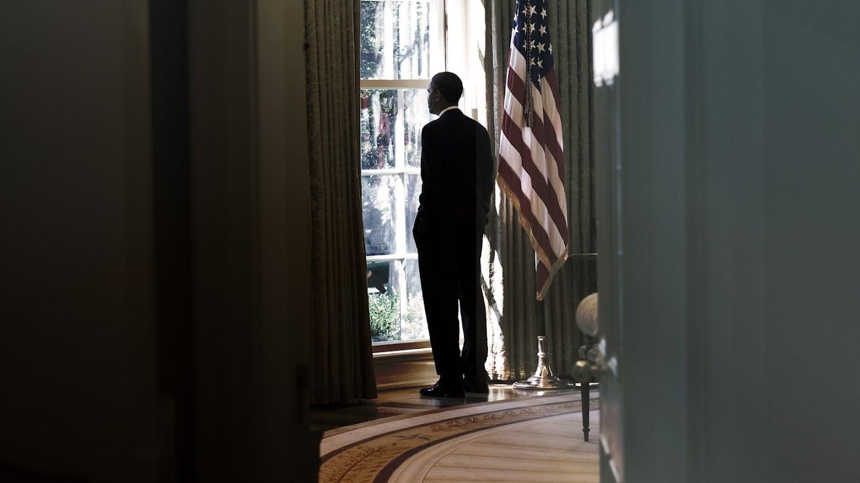 Watch Obama live